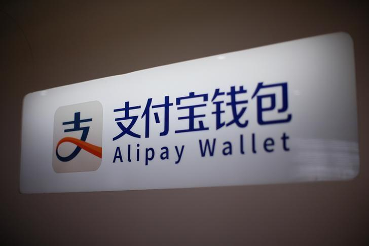 An Alipay logo is seen at a train station in Shanghai, February 9, 2015. REUTERS/Aly Song/File Photo