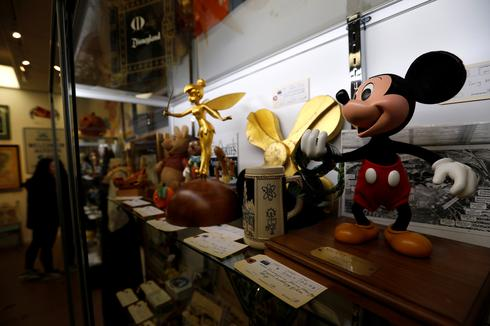 Walt Disney's Disneyland auction