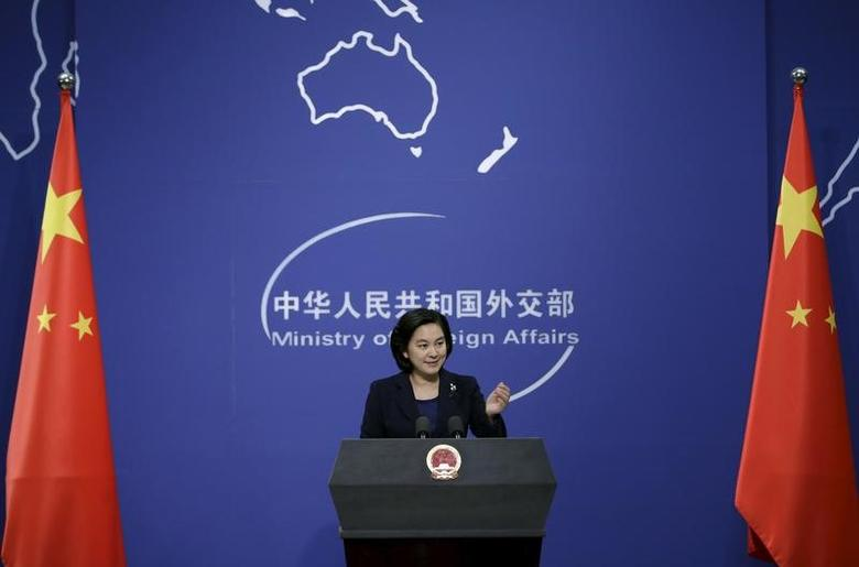 Hua Chunying, spokeswoman of China's Foreign Ministry, gestures at a regular news conference in Beijing, China, January 6, 2016. REUTERS/Jason Lee/Files