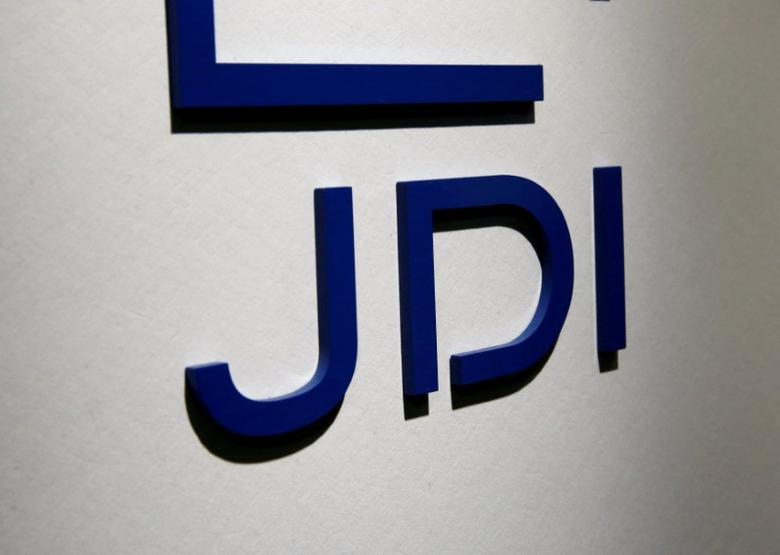 FILE PHOTO -  Japan Display Inc's logo is pictured at its headquarters in Tokyo, Japan, August 9, 2016.   REUTERS/Kim Kyung-Hoon/File Photo