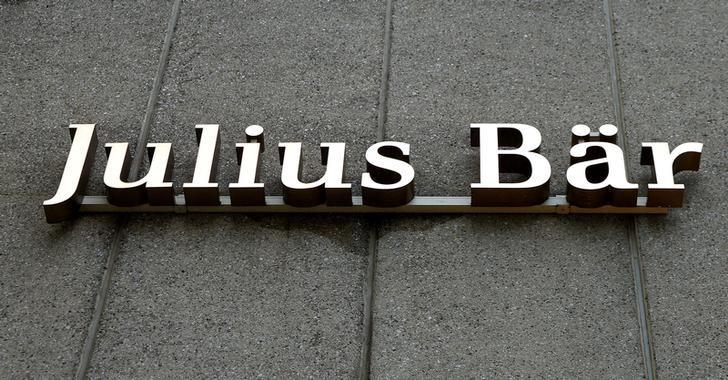 The logo of Swiss private bank Julius Baer is seen at the bank's headquarters in Zurich, Switzerland February 1, 2017.  REUTERS/Arnd Wiegmann/Files