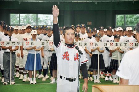 高校野球地方大会、沖縄で開幕