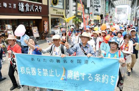核禁止条約実現へパレード