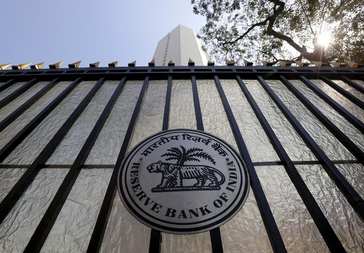 The Reserve Bank of India (RBI) seal is pictured on a gate outside the RBI headquarters in Mumbai, India, February 2, 2016. REUTERS/Danish Siddiqui/Files