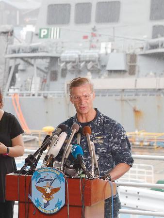イージス艦の米兵遺体複数を収容