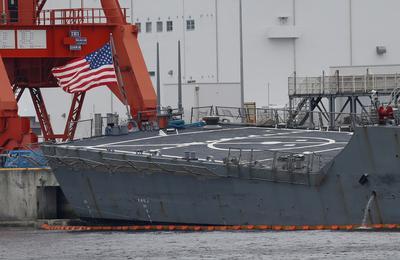 U.S. Navy destroyer in collision off Japan