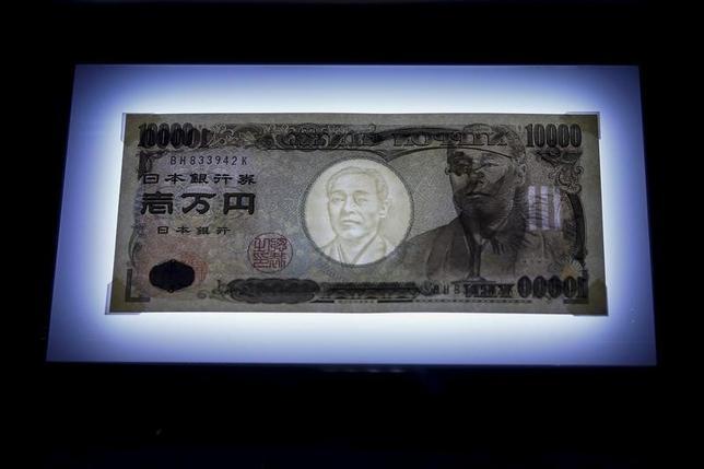 6月26日、ふくおかフィナンシャルグループ(FFG)と長崎県を地盤とする十八銀行が、今年10月予定の統合を再延期する公算が大きくなっている。2015年11月撮影(2017年 ロイター/Thomas Peter)