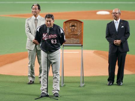 野球殿堂入りの伊東監督らを表彰