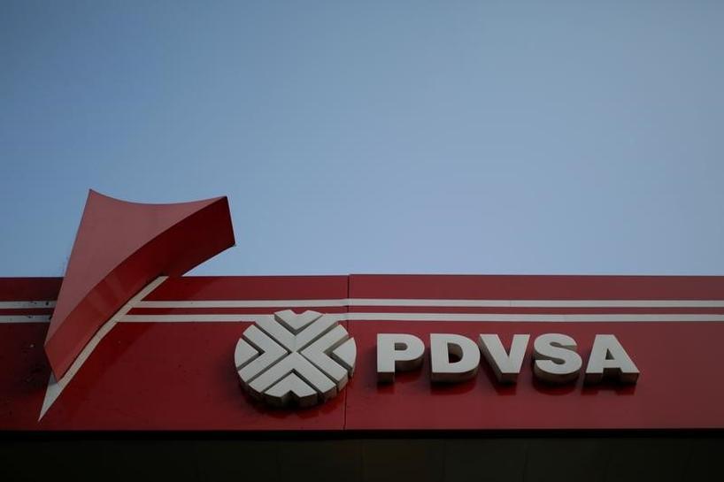 Exclusive: U S  weighs financial sanctions to hit Venezuela's oil