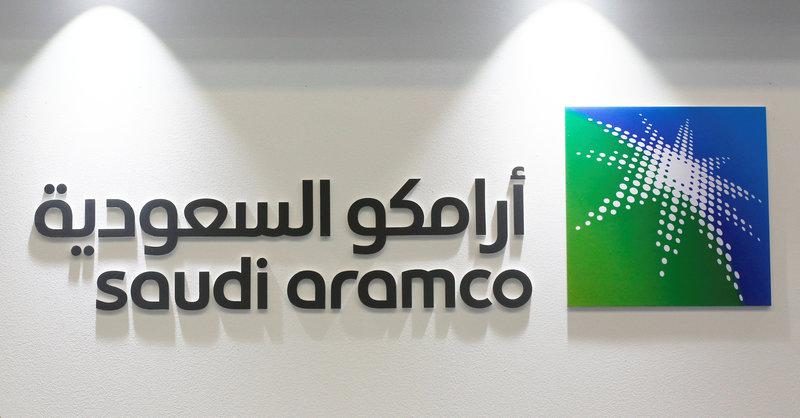 Aramco IPO to go ahead in 2018 thumbnail