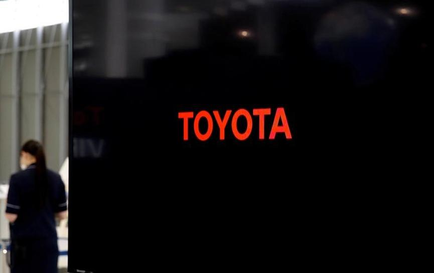 Toyota to halt operations at all Japan plants as typhoon precaution