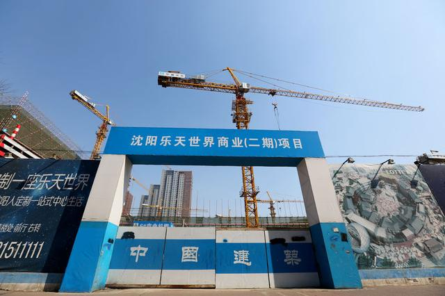With China dream shattered over missile land deal, Lotte