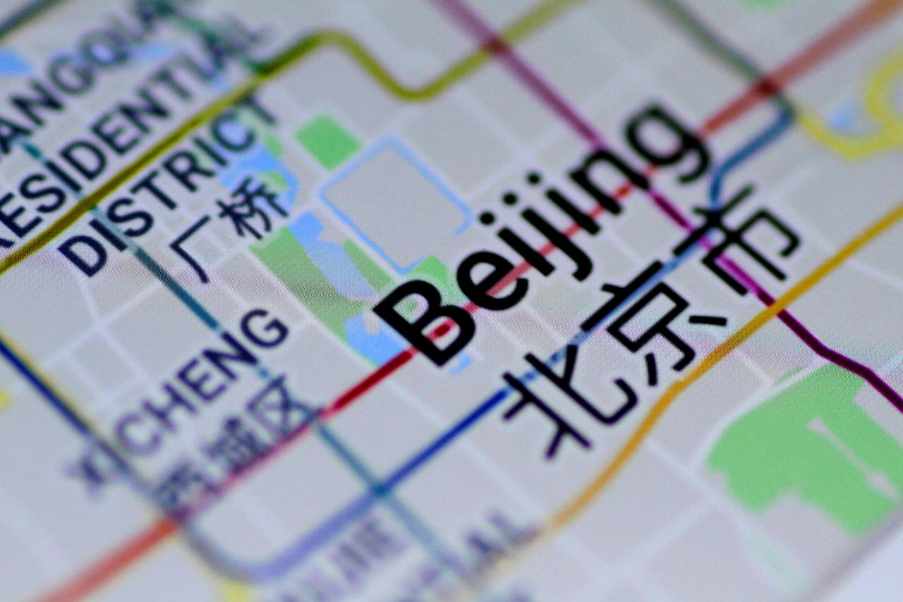 Google says \'no changes\' to mapping platform in China after report ...