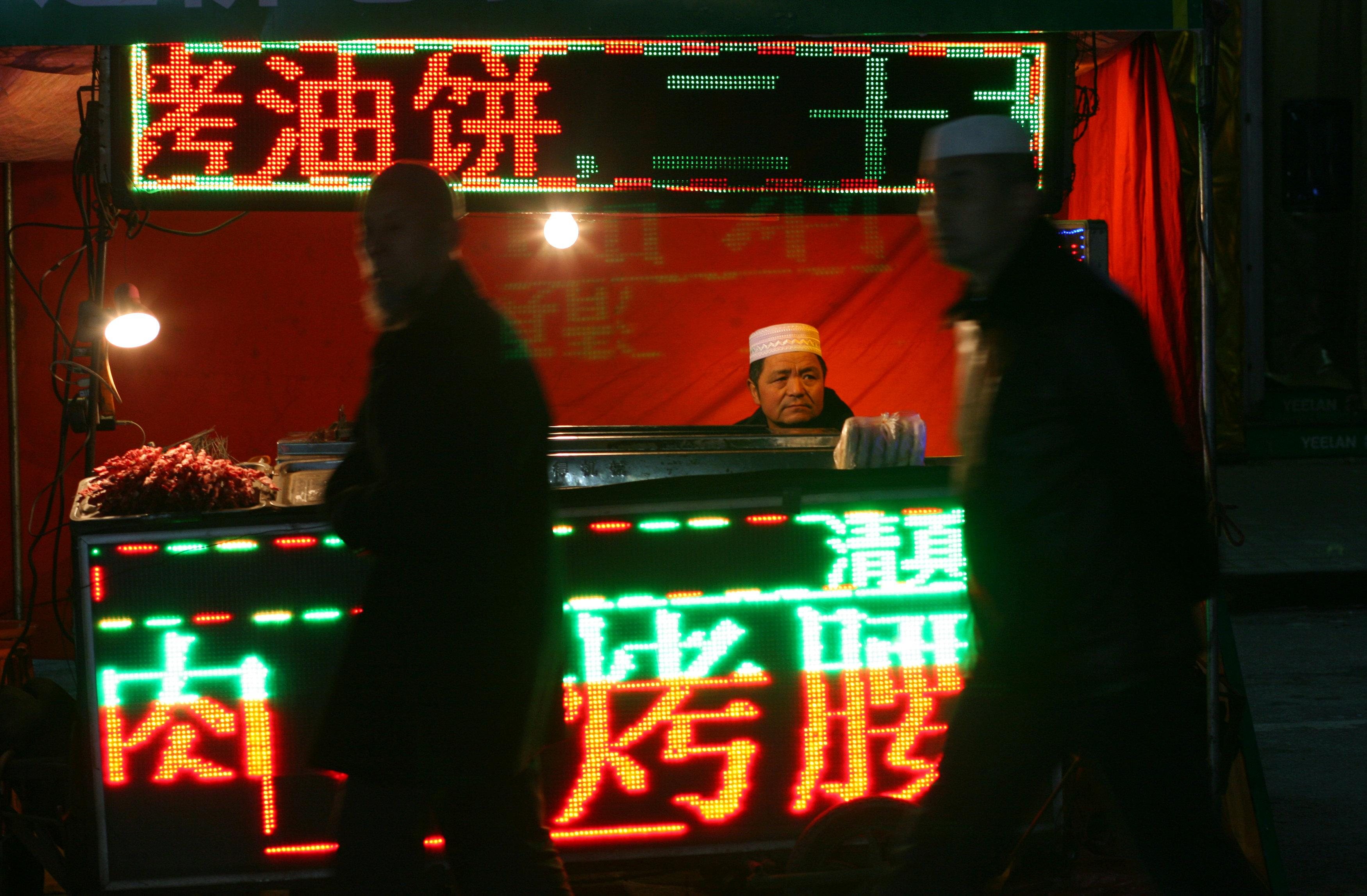 Non Muslim Perspective On The Revolution Of Imam Hussain: China's Hui Muslims Fearful Chinese New Year Education Ban