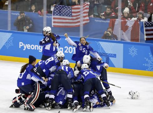 Team USA wins women's hockey gold in Pyeongchang