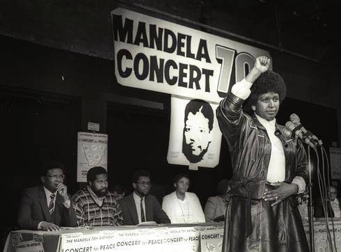 Winnie Mandela: 1936 - 2018