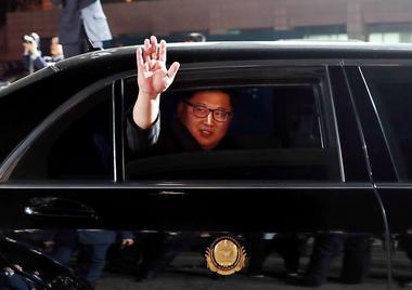 North Korean leader Kim Jong Un bids farewell to South Korean President...