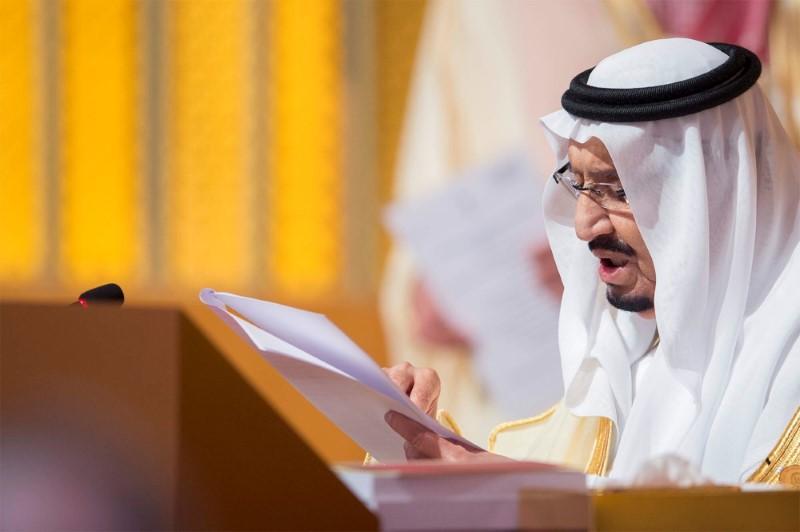 Saudi Arabia names businessman as labor minister, boosts