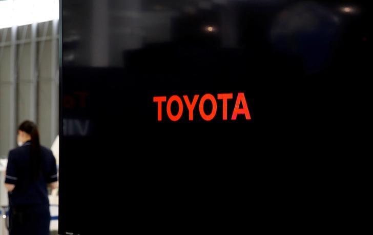 A logo of Toyota Motor Corp is seen at the company's showroom in Tokyo, Japan June 14, 2016.    Toru Hanai