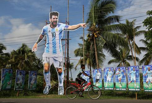 FIFA fever grips India
