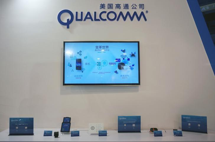 Qualcomm Disappointed with Continuing EU Probe into Pricing Case