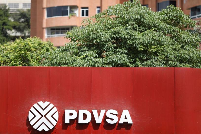 Venezuela resumes domestic crude exports to Cuba: documents - Reuters