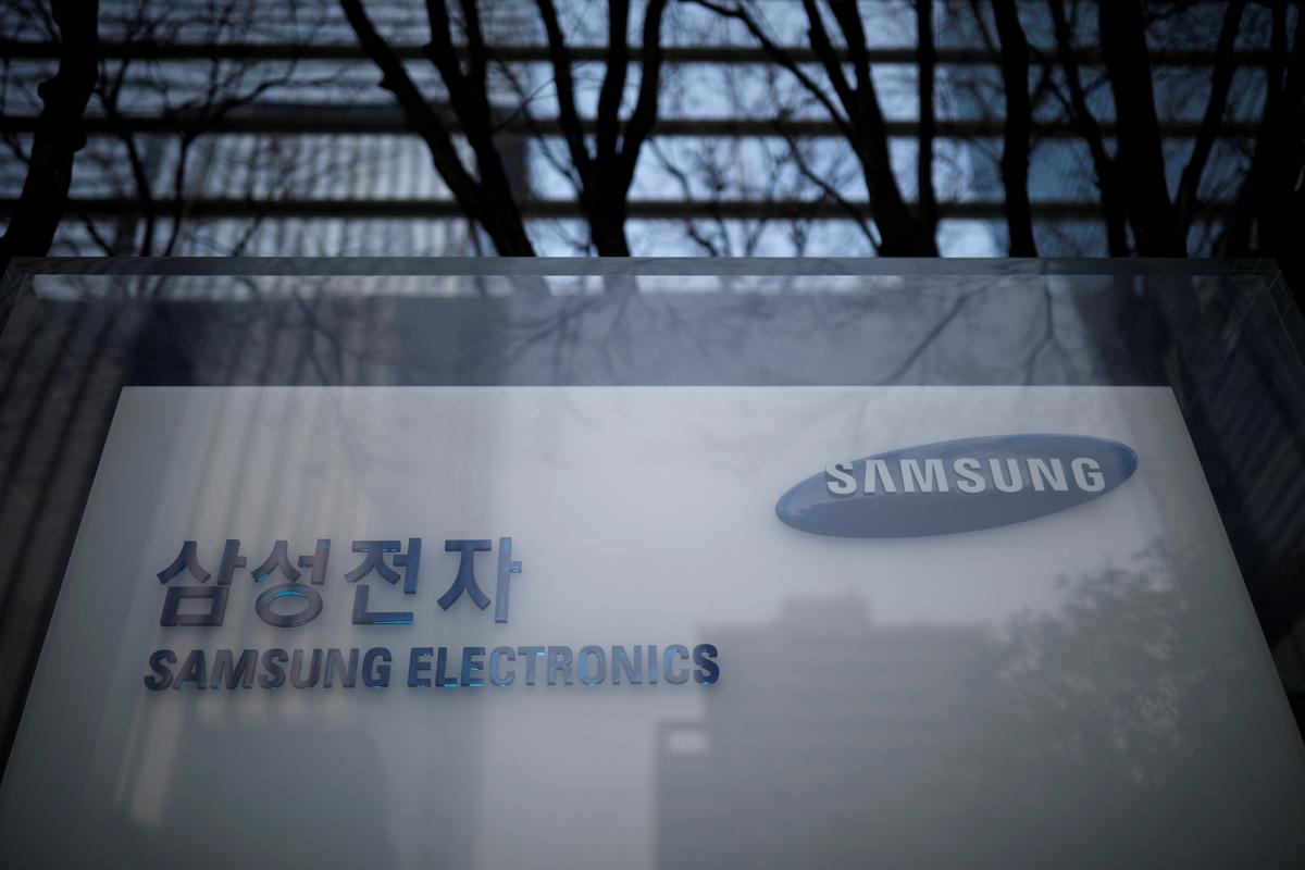 Samsung Electronics to Compensate Ill Workers at Plants After Mediator's Proposal