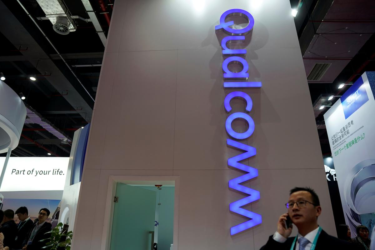 Kerrisdale says Qualcomm's stock could shrink by half