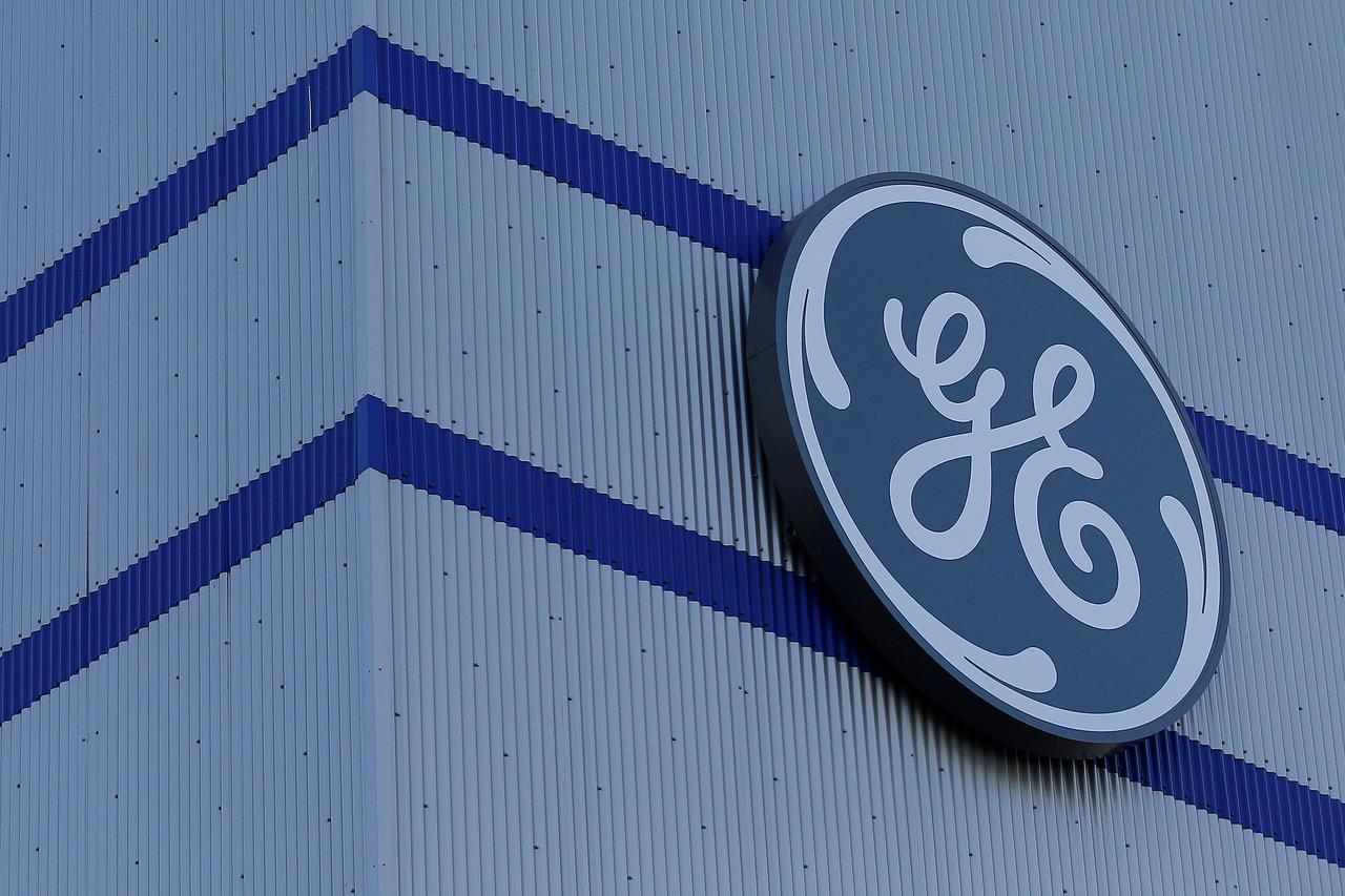 GE shrinks Boston headquarters plan