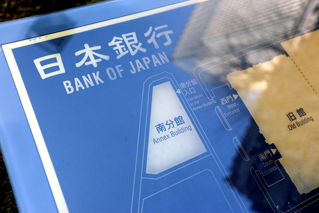 Boj Policymakers Disagree On Next Policy Move As Risks Mount Reuters
