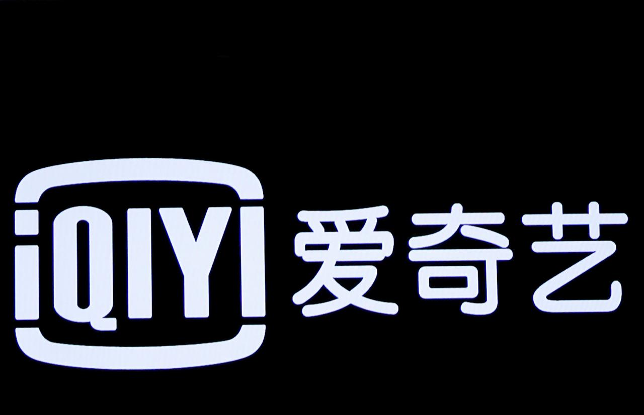 Image result for China video-streaming firm iQIYI targets raising $1.1 billion in convertible bonds