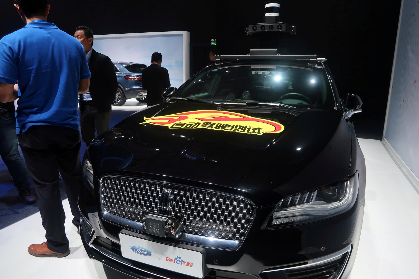 Build A Ford >> Ford To Build More Lincolns For Chinese Market Locally Cfo Reuters