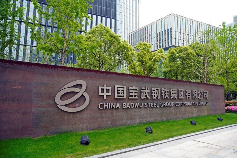 China Baowu Steel to take majority stake in rival Magang