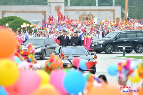 China's Xi wraps up lavish North Korea visit