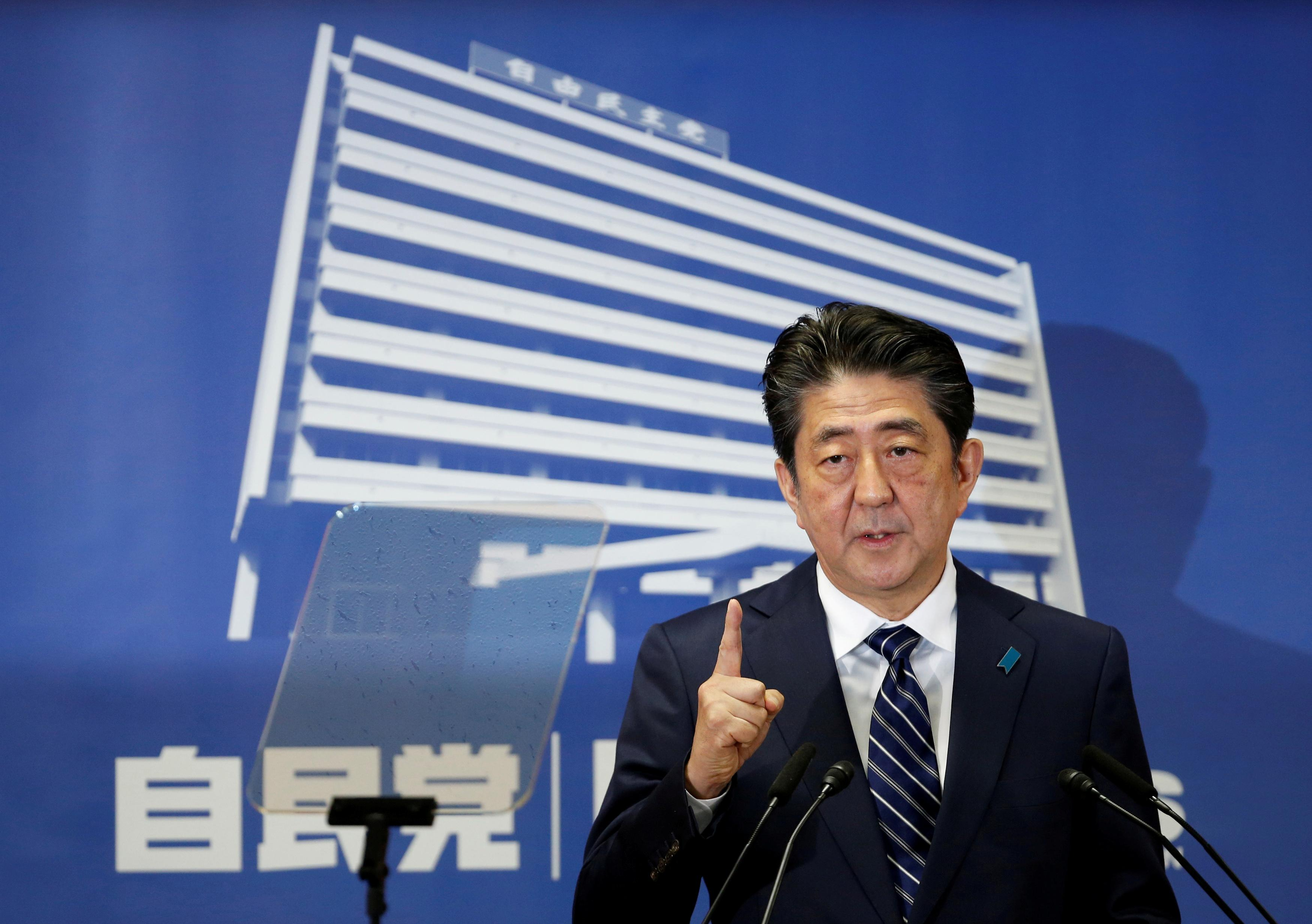 Japan readies for July 21 upper house election as PM recalls past...