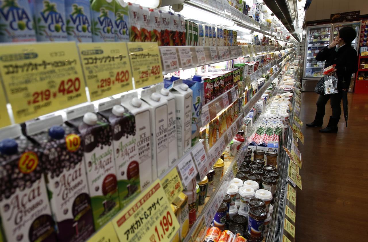 Image result for Japan's May household spending rises at fastest pace in four years