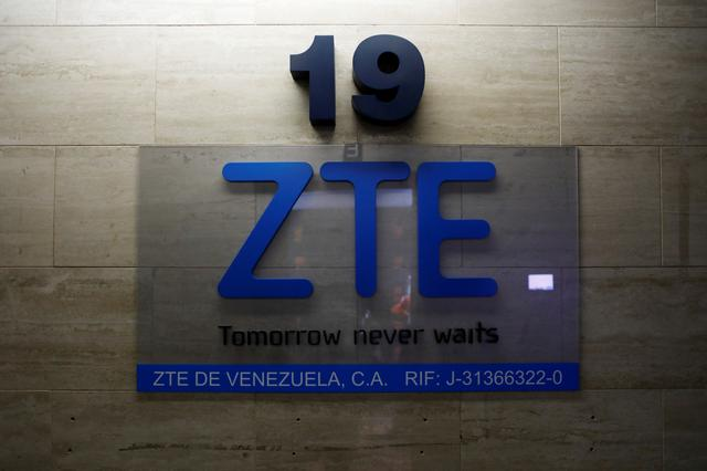 Safe like China': In Argentina, ZTE finds eager buyer for