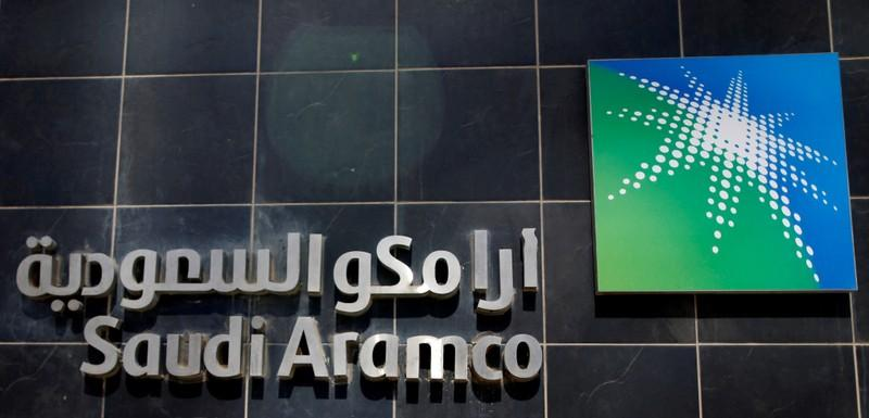 Saudi Aramco to hold first investor call in August