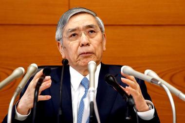 世界経済・市場変動の影響注視、物価勢い「途切れさせず」=日銀総裁