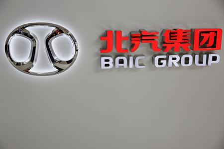 China's BAIC buys 5% Daimler stake; Daimler welcomes investment