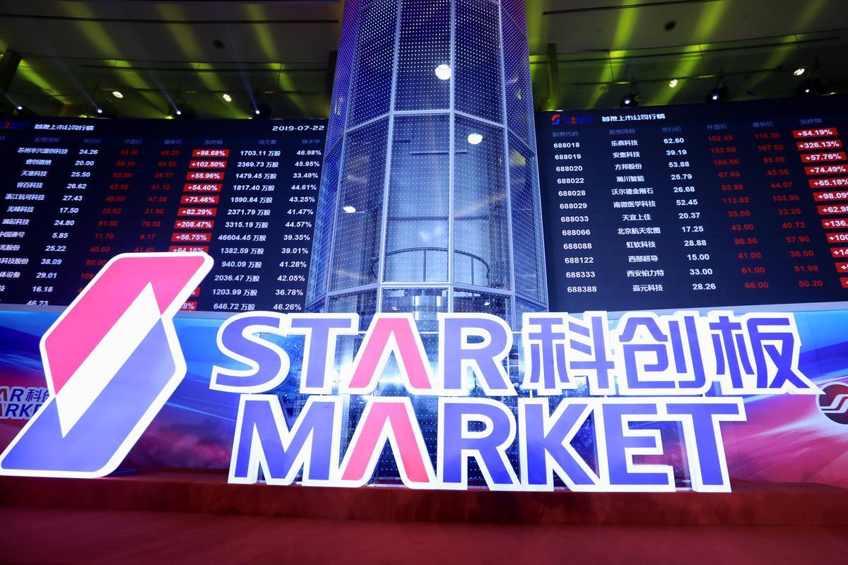 STAR Market-raad bied hoop aan Chinese waagkapitaliste