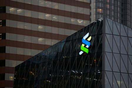 Standard Chartered faces fine in coming weeks for sanctions breaches: Sky News