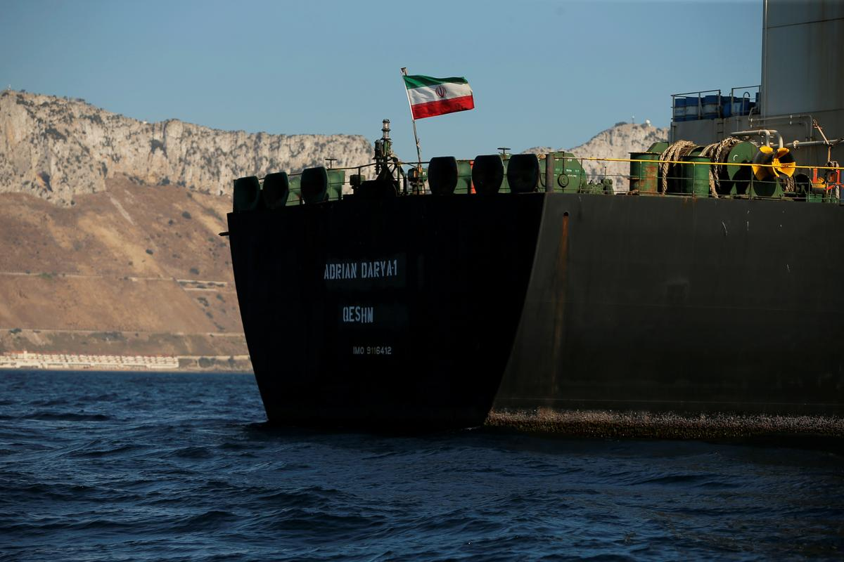 Iranse tenkskip met West-vertrek na Gibraltar, vertoon data oor die skeepsvaart