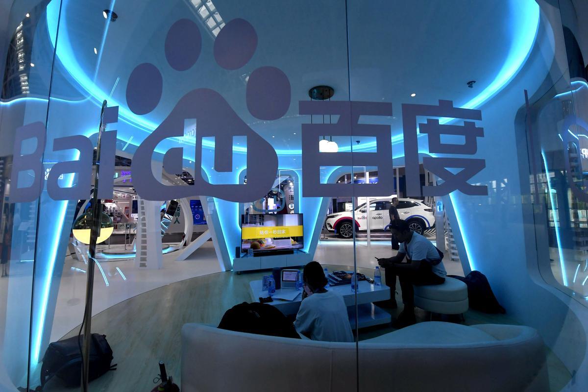 Baidu se verdienste is beter as die raming van 'n sterk groei in video-streaming