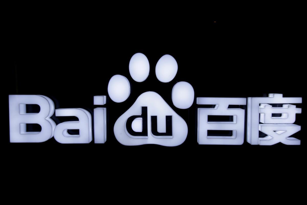 China se Baidu is beter as die verwagting van verdienste, en aandele styg