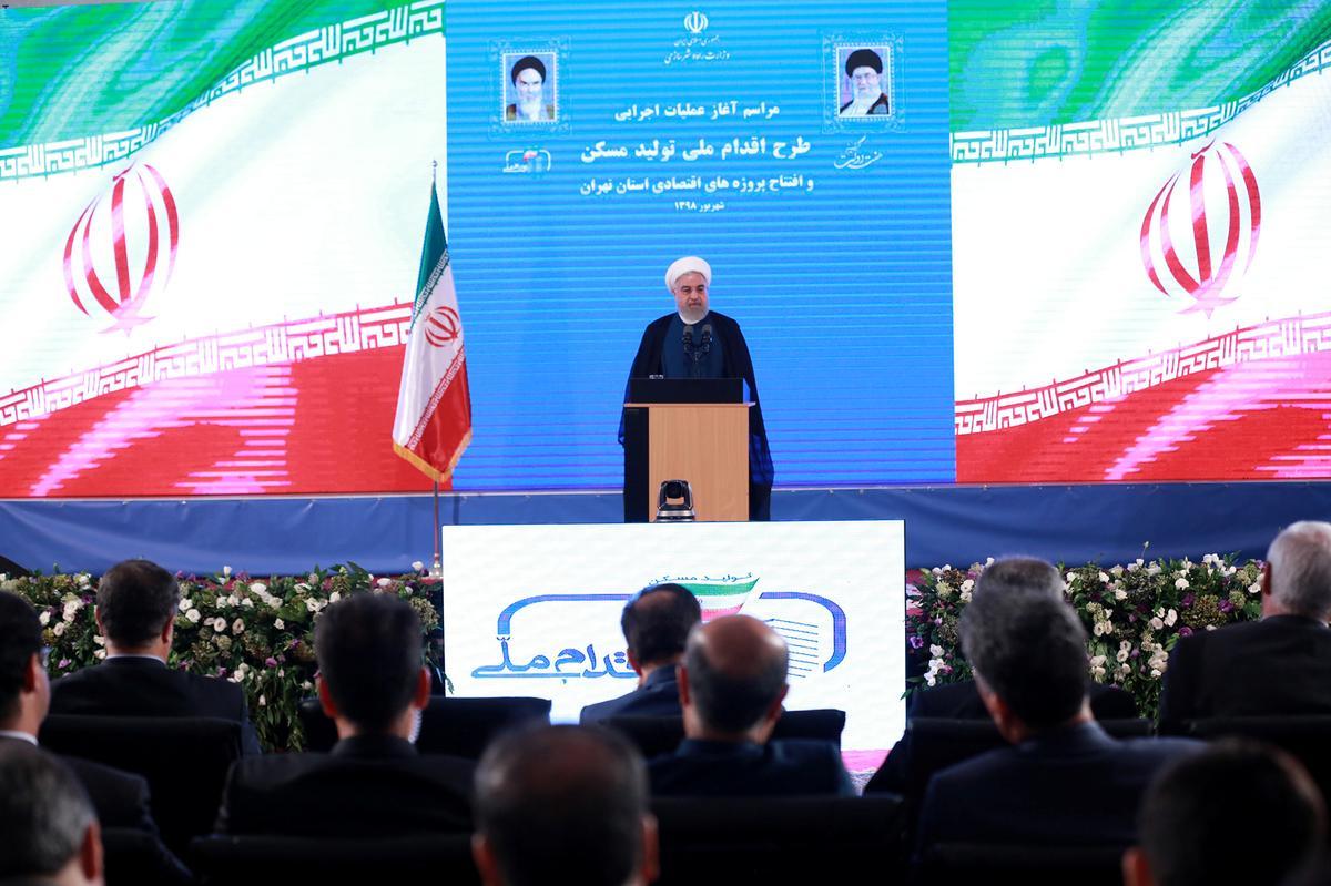 Iran se Rouhani doen 'n beroep op eenheid om die Amerikaanse 'ekonomiese oorlog' te oorkom