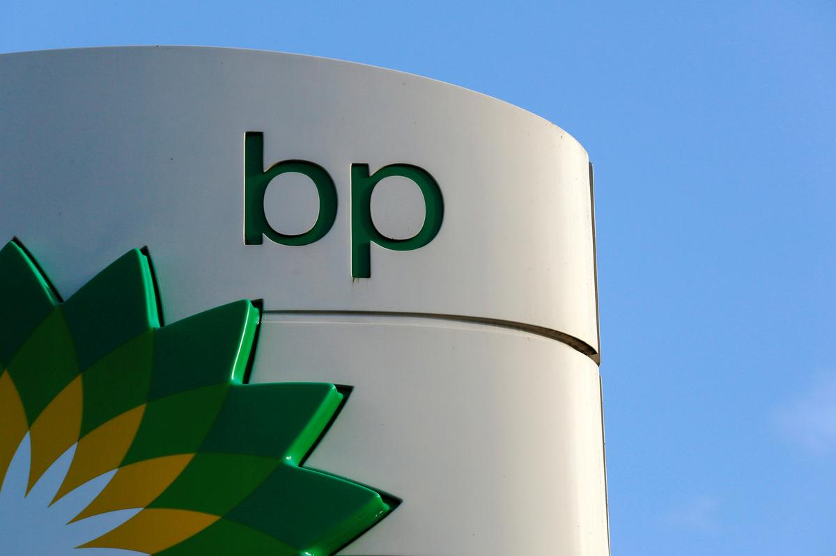 BP aims to sell more U S  crude to Asia, boost LNG supplies