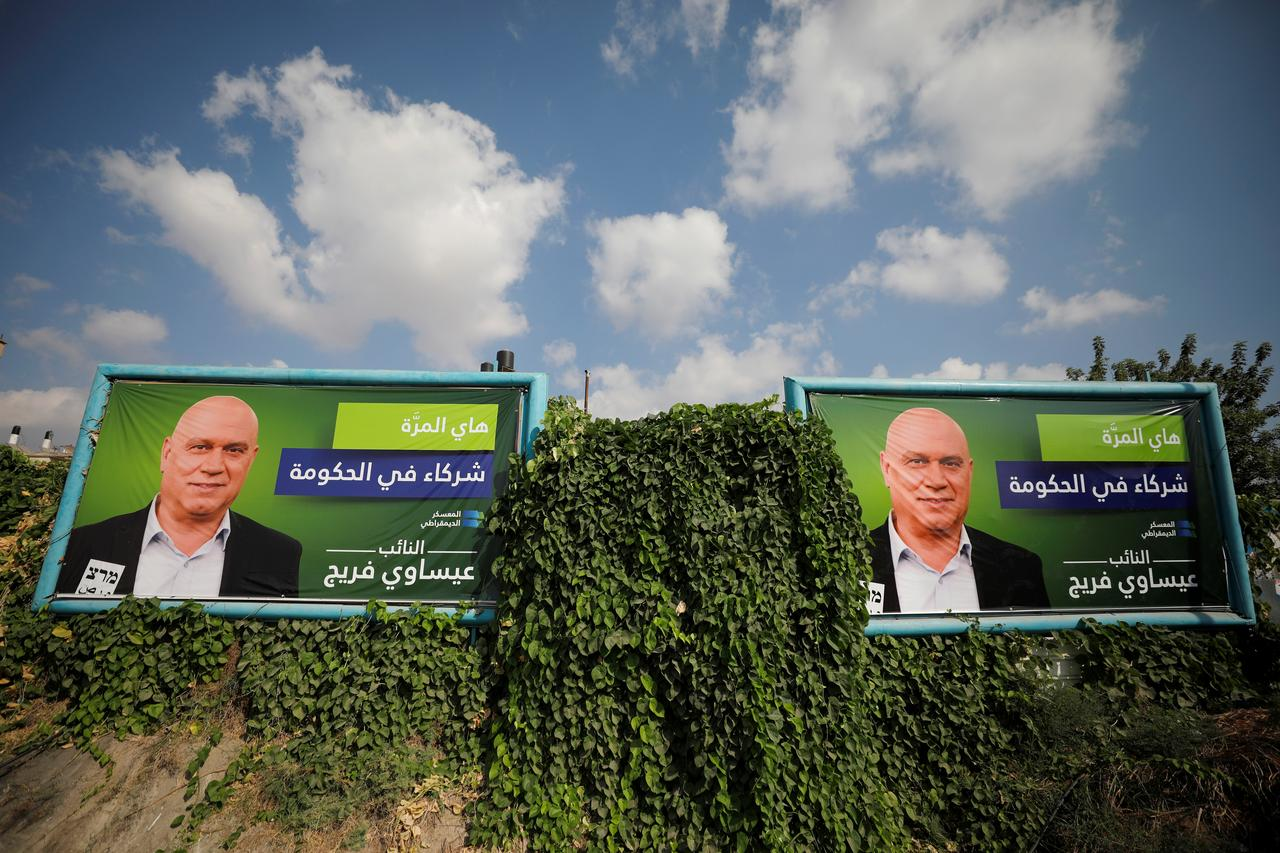Image result for Israeli parties vie for Arab vote in bid to oust Netanyahu