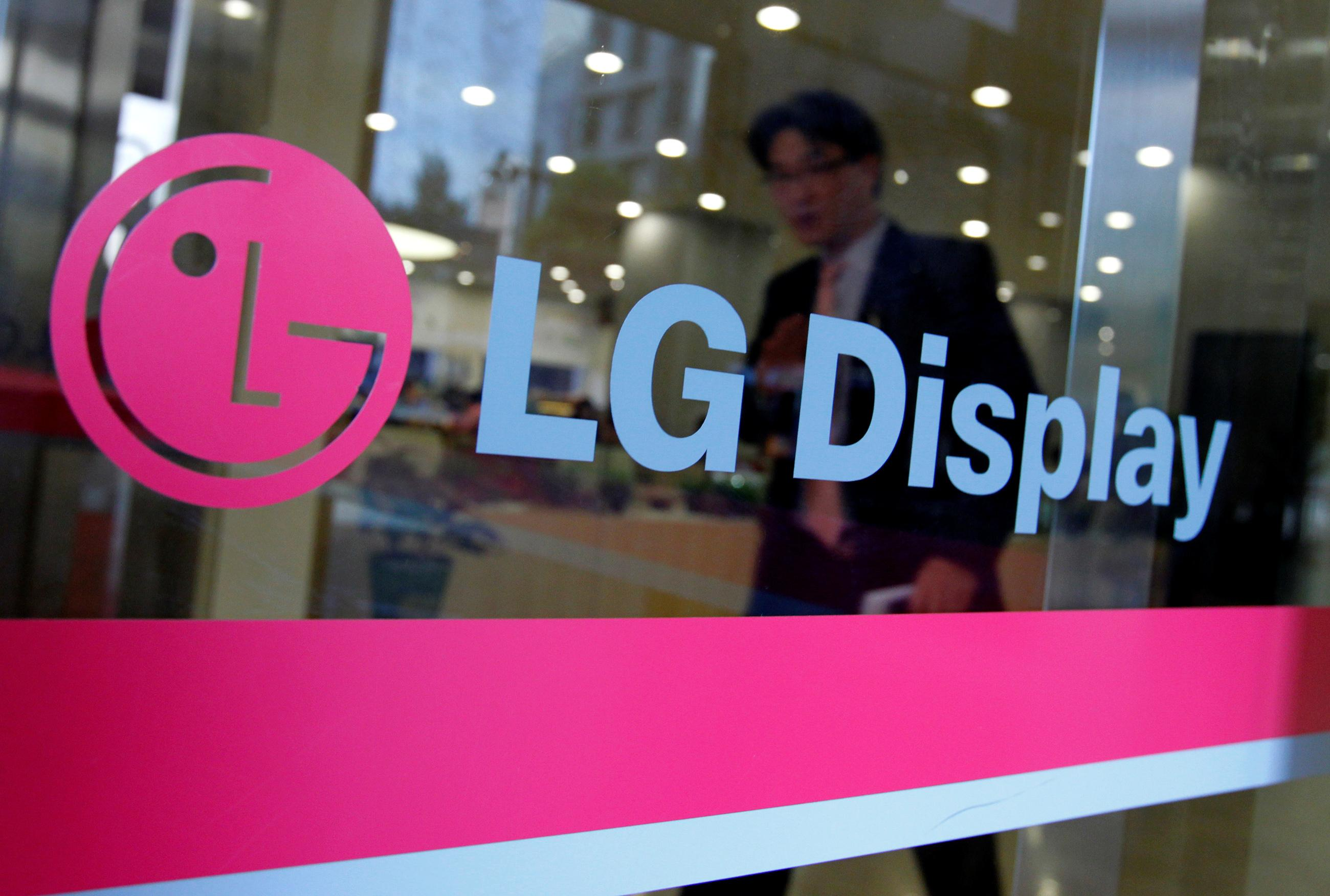 LG Display to launch voluntary redundancy program amid losses