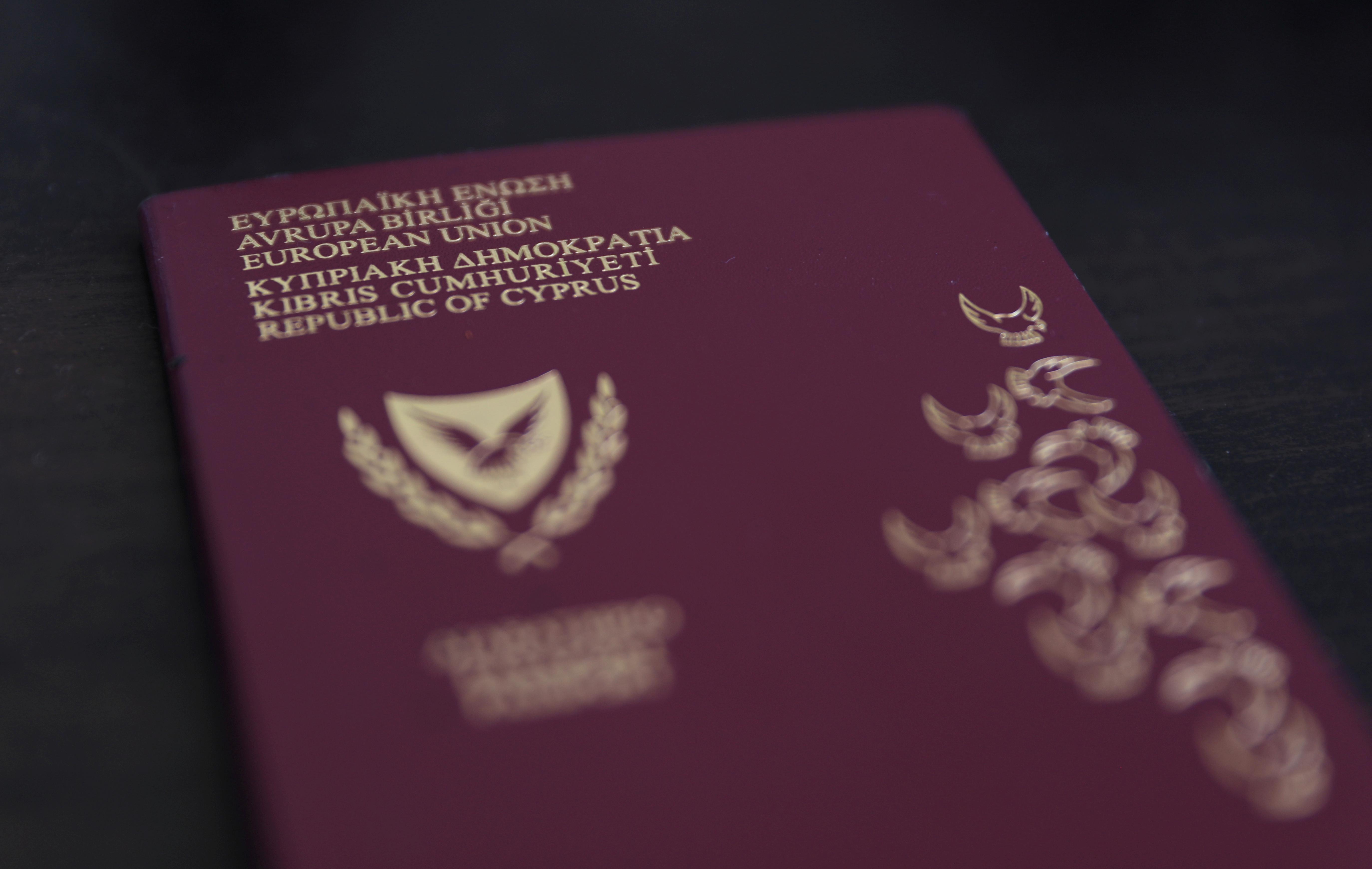 Cyprus to probe how Cambodian elite obtained EU passports